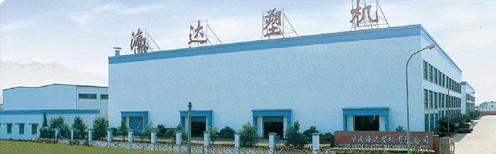 宁波市海达塑料机械有限公司